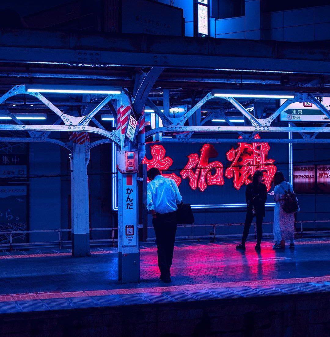 liam wong tokyo at night